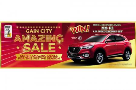 Stand to win an MG HS 1.5L turbo SUV at Gain City's Amazing Sale