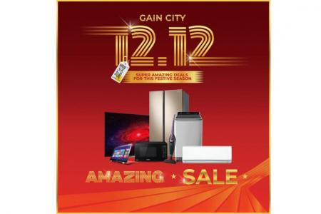 Early birds can get special deals at Gain City's 12.12 sale