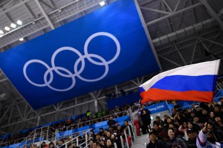 Swiss court halves length of  Russia's doping ban