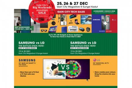Shop, dine and win this festive season
