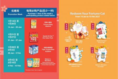 Bring CNY luck home by redeeming Fortune Cat Figurines from FairPrice