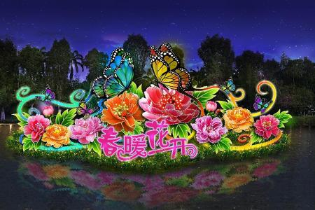 River Hongbao to be held at Gardens by the Bay this year