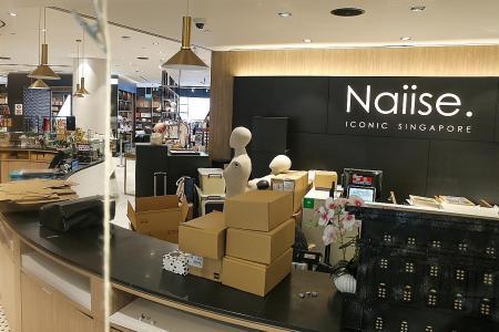 Naiise closes last store at Jewel, may wind up operations