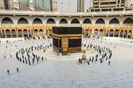 Singapore pilgrims' haj to Mecca to be deferred for second year