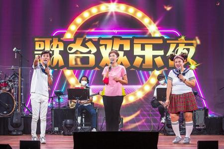 E-getai keeping the elderly entertained and safe at home
