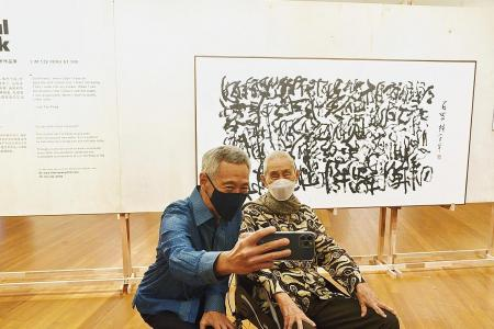 Gallery to celebrate Cultural Medallion artists to open soon