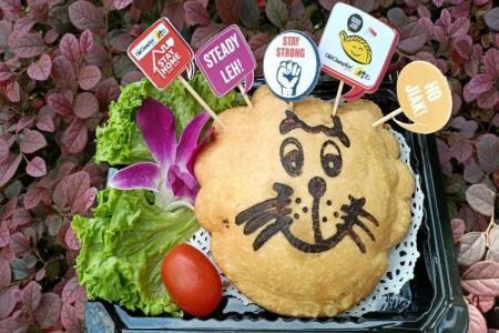National Day Food FYI