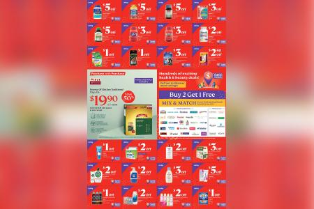 Save more with Unity's Popular Choice coupon catalogue, promotions