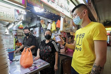 Hawkers to ramp up digital presence and boost business