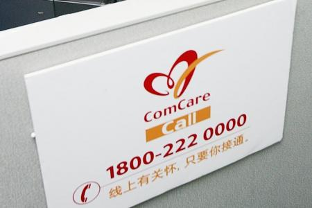 ComCare disburses $236m of financial aid to a record 96,040 people