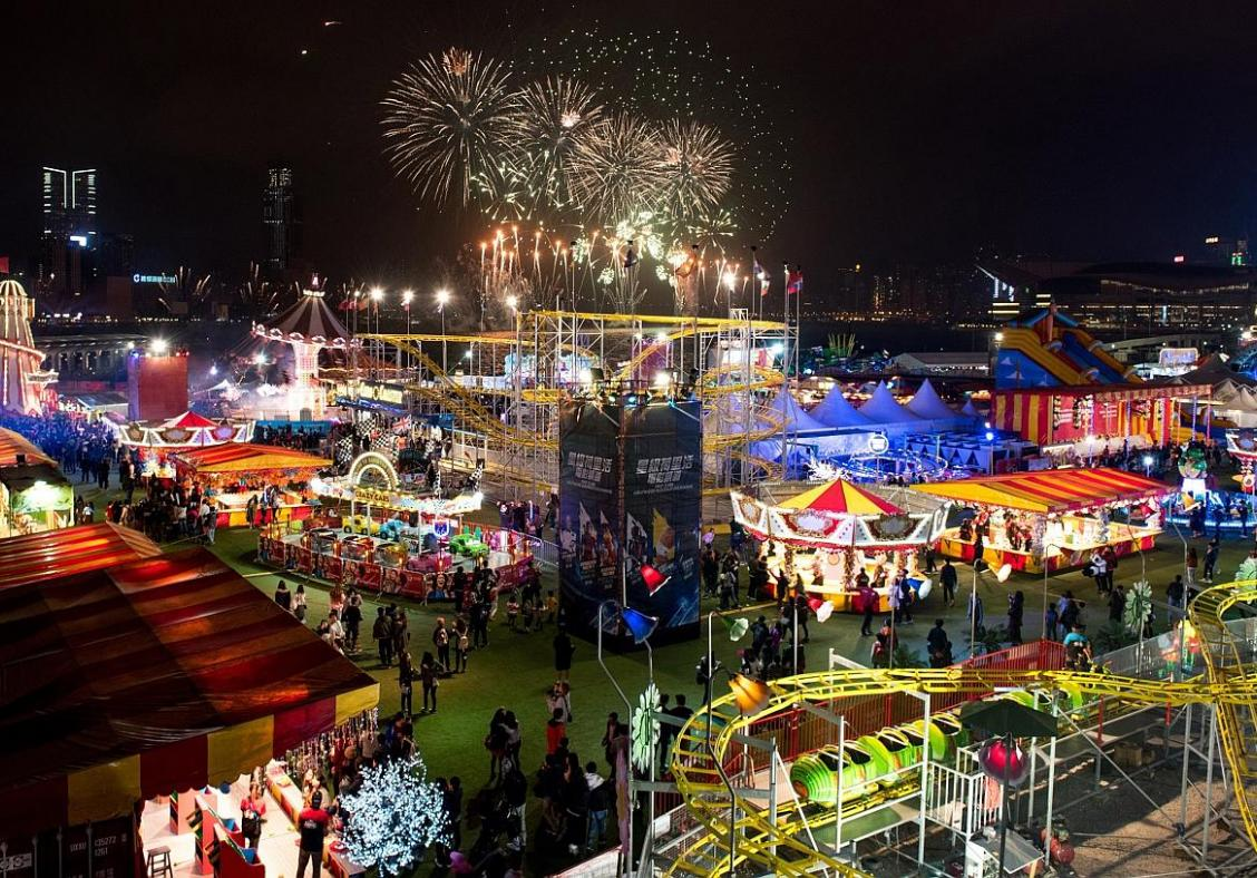 New attractions for the new year