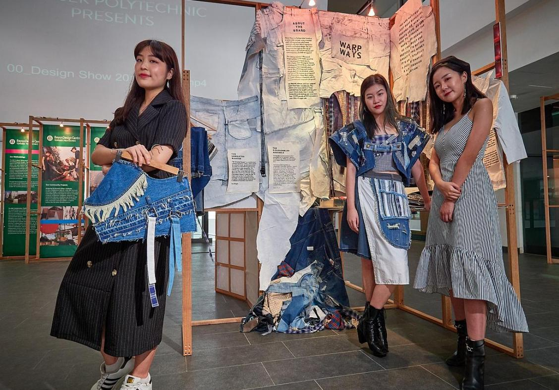 Temasek Poly design students give new life to unwanted clothes