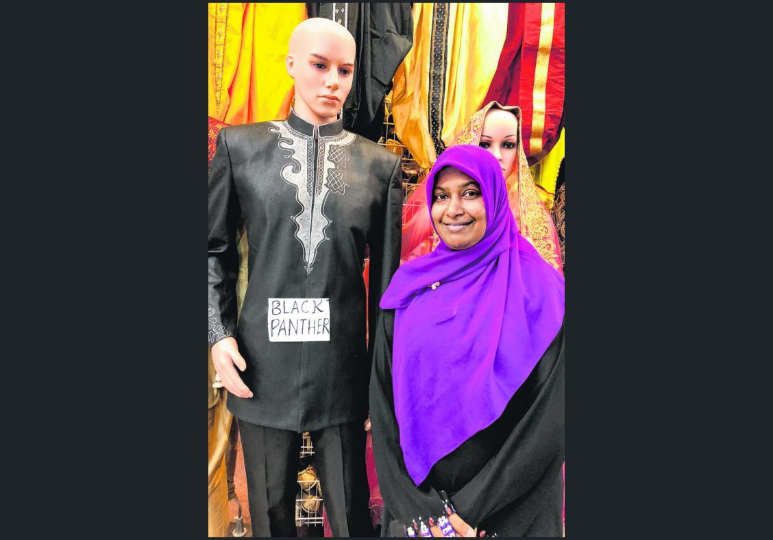 Dress like T'Challa for Hari Raya
