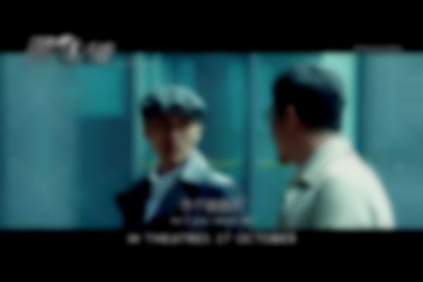 Heartfall Arises Final Trailer