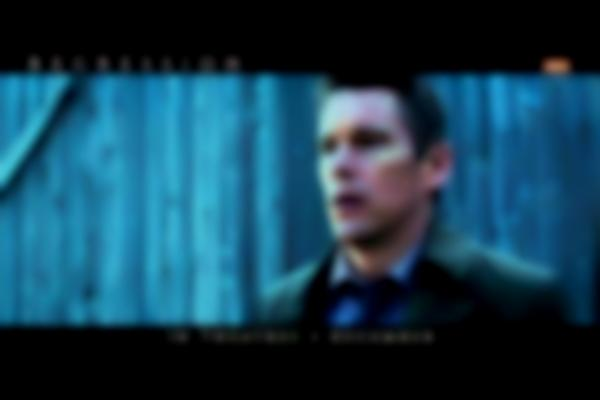 Regression Official Trailer