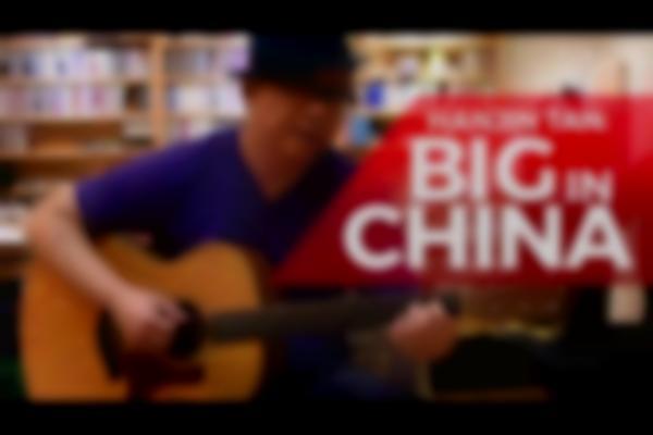 Hanjin Tan: Big in China