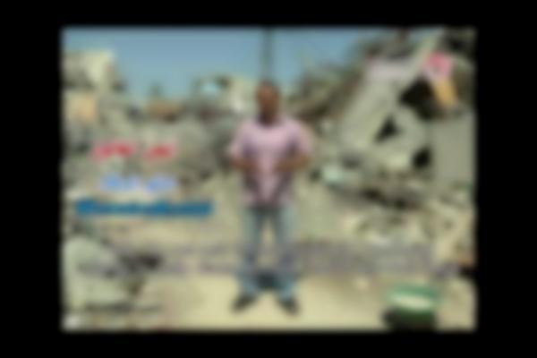 أيمن العالول -  دلو الركام