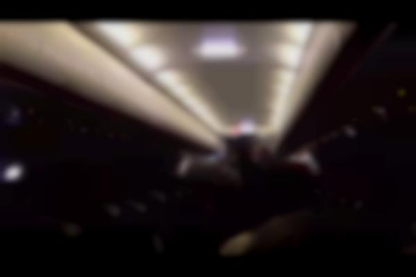 AFP remove disruptive passenger from flight JQ968