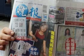 LUCKY: The housewife who lost her tickets realised that someone had found them after reading Lianhe Wanbao's report.