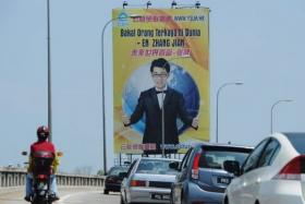 A billboard on the Penang Bridge in Malaysia proclaims Zhang Jian as the future's richest person on earth.