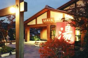 The Manainoyu spa in Saitama prefecture in Japan, where two people were found dead in a decompression chamber.