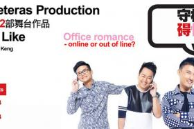 Tampines MP Baey Yam Keng is set to star in play about social media obsession.