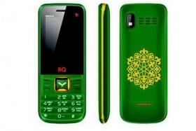 A mobile phone, by Russian firm BQ-Mobile, solely for Muslims is set to go on sale in Russia at the end of this month.
