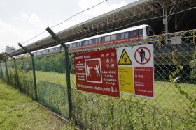 File picture of Bishan train depot.