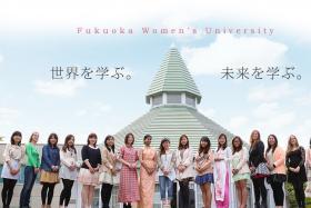 Screengrab from Fukuoka University website.