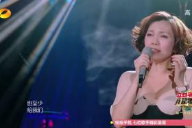 Kit Chan was ranked last in the debut episode of the reality TV contest I am a Singer.