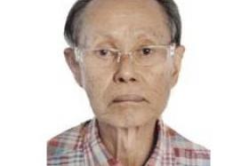 Mr Abdul Rahman Bin Abdullah