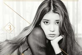Korean singer-actress IU received an incredible gift from fans these year.
