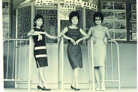 Fashionistas at Paramount Theatre which Singaporean businessman Chye Lee opened in the 1950s. It has since been rebuilt into myVillage.