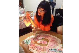 Photos of an unnamed Chinese woman born in the '90s burning yuan bills went viral.