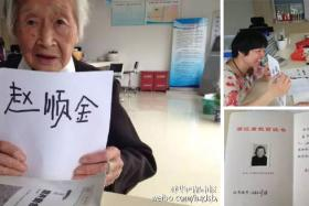 Zhao Shunjin from Hangzhou learnt how to read and write at the age of 100.