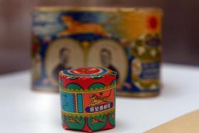 MADE-IN-SINGAPORE: Lesser-known products like Rollei Cameras from the 1970s and well-known names like Tiger Balm ointment (above) are on display.