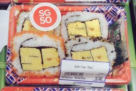Even sushi from Cold Storage is celebrating SG50.