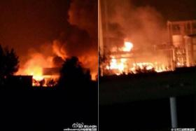 A chemical plant explosion in Shandong, China has killed one person and injured nine others.