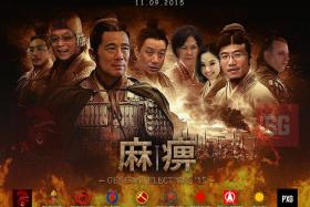 Elections-themed movie posters like this Red Cliff spoof from Facebook page PixelGod are some of the creative ways Singaporeans have been viewing the general elections.