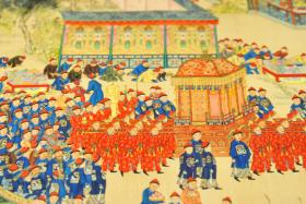 A scroll depicting the Kangxi's Emperor's 60th Birthday Celebration
