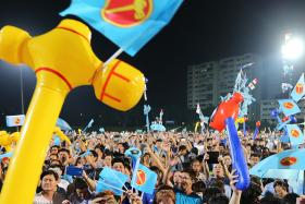 Worker's Party supporters Hougang Stadium