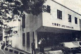 1981: Chin Sheong Hon allegedly shot Miss Goh Siew Foon as she was heading for the United Overseas Bank branch (above).