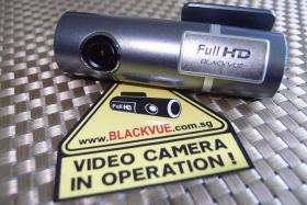 CAUGHT: An in-car camera which can be used to capture video of traffic offenders. These videos clips can then be posted online by Internet users.