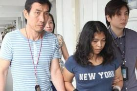 Indonesian maid Maryani Usman Utar has been charged with culpable homicide not amounting to murder.