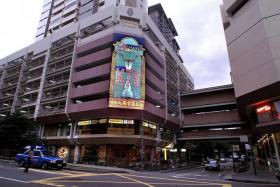 ASSAULT: The incident happened outside Orchard Towers.