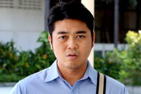Bryan Lim Sian Yang