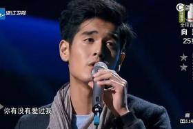 AMAZING: Nathan Hartono in a screen grab of his televised blind audition for Sing! China.