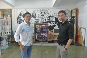 TEAM: Mr Jerome Lau (left) and Mr Stanley Yap worked together to create PSLE-Go.