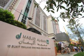 Bukit Panjang mosque