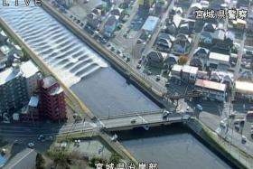 Fukushima gets tidal surge scare